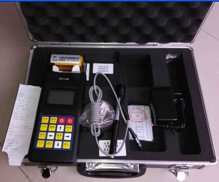 机械组装件用便携式里氏硬度计AH134 测布氏和洛氏